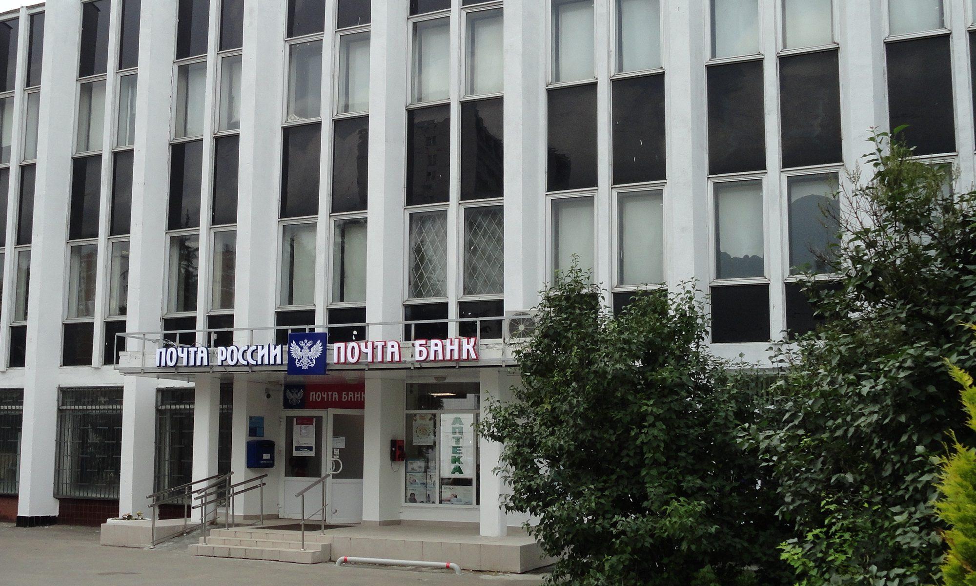 Почтовые индексы Московского