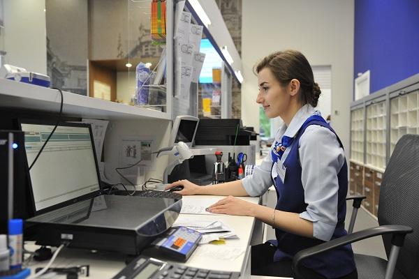 Оплатить налоги можно сразу при получении уведомлений в отделениях Почты России